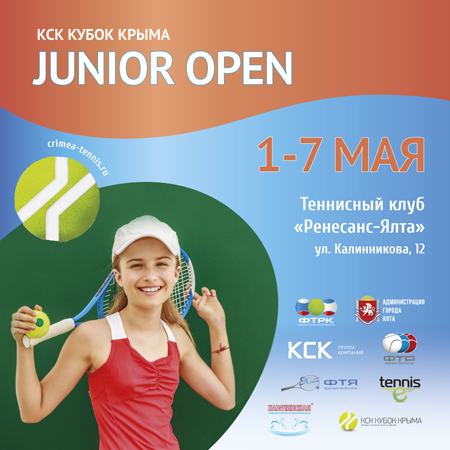 Junior Open 0 02